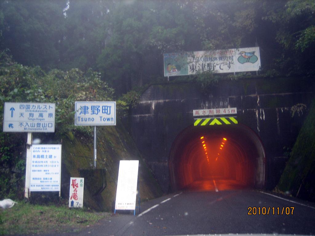 http://sabimoto.com/site/drive/archives/IMG_4292.JPG