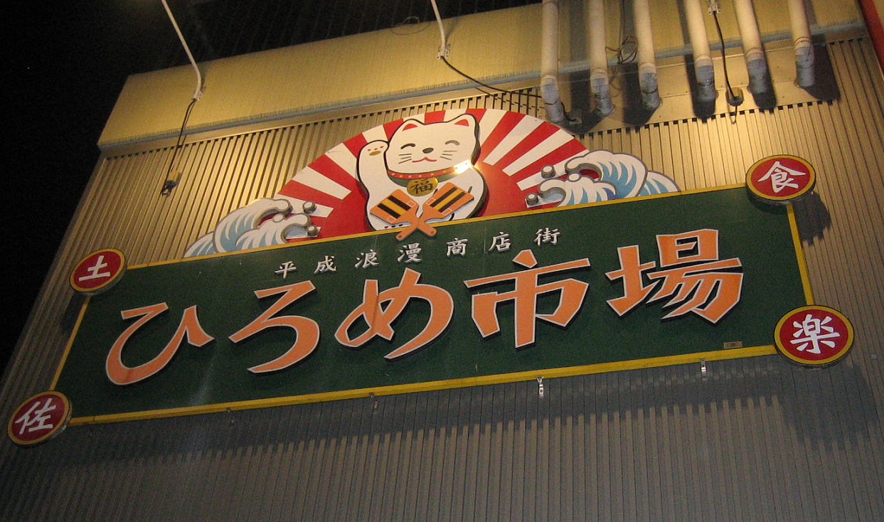 http://sabimoto.com/site/spot/archives/IMG_4347-9.png