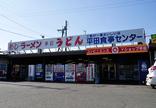 昭和の雰囲気漂うドライブイン 平田食事センター