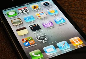 iPhoneを手に入れて得たもの、失ったもの