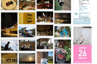画像をレンガ状に並び替え、Lightboxで画像表示させる方法(jQueryとprototype.jsの共存)