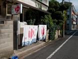 岡山市の銭湯 有楽