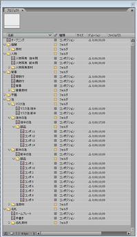 プロジェクト全体.JPG