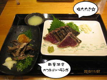 IMG_4339-10.png